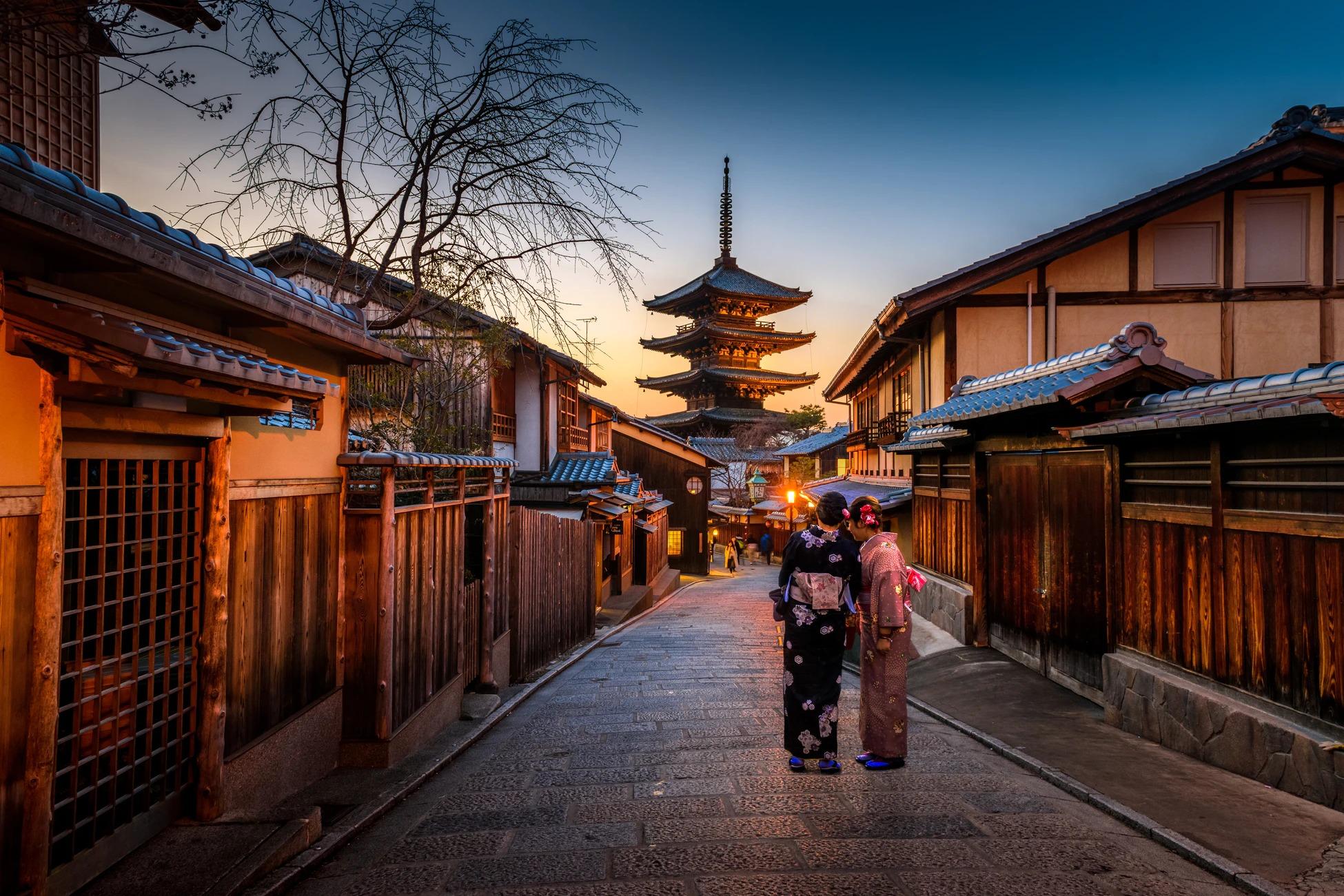 Kyoto Japon