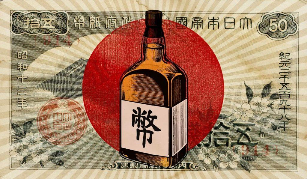 histoire whisky japonais